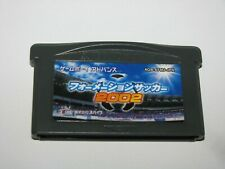 Covers Formation Soccer 2002 gameboyadvance