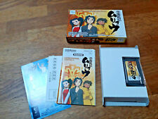 Covers Gakuen Senki Muryo gameboyadvance