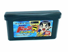 Covers Ganbare! Dodge Fighters gameboyadvance