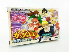 Covers Konjiki no Gashbell!! Makai no Bookmark gameboyadvance
