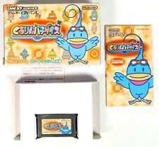Covers Kururin Paradise gameboyadvance