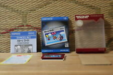 Covers Balloon Fight gameboyadvance