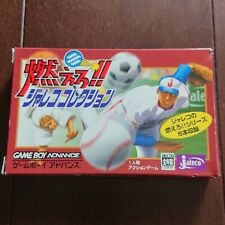 Covers Moero!! Jaleco Collection gameboyadvance