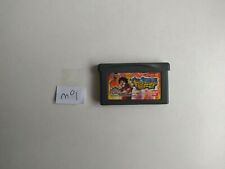 Covers One Piece: Dragon Dream! gameboyadvance