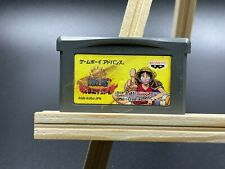 Covers One Piece: Mezase! King of Berry gameboyadvance