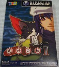 Covers Shikigami no Shiro II gamecube