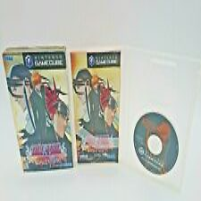 Covers Bleach GC: Tasogare Ni Mamieru Shinigami gamecube