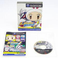 Covers Bomberman Jetters gamecube