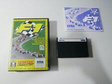Covers F1 mastersystem_pal