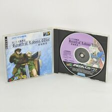 Covers Record of Lodoss War megacd