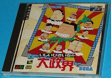 Covers Ishii Hisaichi no Daisekai megacd