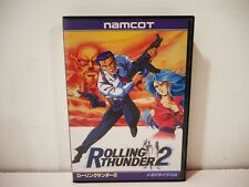 Covers Rolling Thunder 2 megadrive_pal
