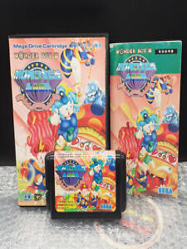Covers Wonder Boy III : Monster Lair megadrive_pal