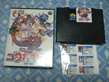 Covers Voltage Fighter Gowcaizer neogeo