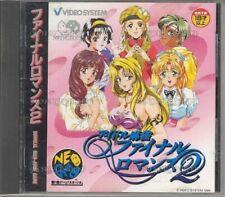 Covers Idol Mahjong: Final Romance 2 neogeo
