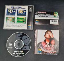 Covers Mahjong Kyōretsuden neogeo
