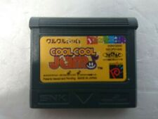 Covers Cool Cool Jam neogeopocket