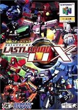 Covers Last Legion UX nintendo64