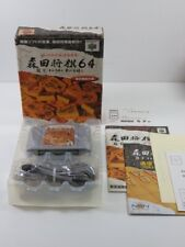 Covers Morita Shogi 64 nintendo64