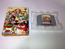 Covers Puyo Puyo N Party nintendo64