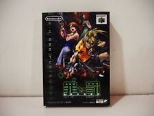 Covers Sin and Punishment nintendo64