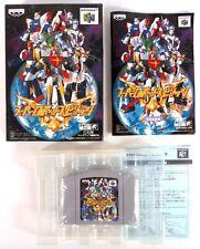 Covers Super Robot Spirits nintendo64