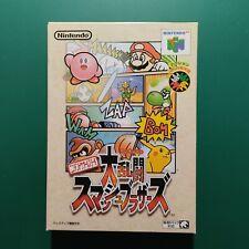 Covers Super Smash Bros. nintendo64