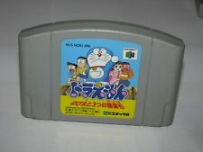 Covers Doraemon: Nobita to Mittsu no Seireiseki nintendo64