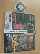 Covers Darkstalkers Chronicle: The Chaos Tower psp