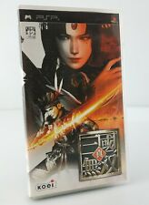 Covers Dynasty Warriors psp