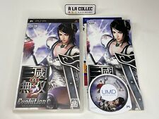 Covers Dynasty Warriors Vol.2 psp