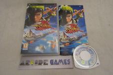 Covers Jak and Daxter: The Lost Frontier psp