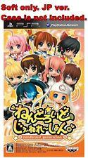 Covers Nendoroid Generation psp