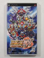 Covers Super Robot Taisen MX Portable psp