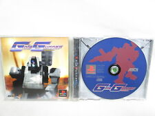 Covers Gale Gunner psx