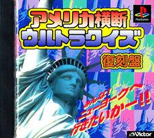 Covers America Oudan Ultra-Quiz psx