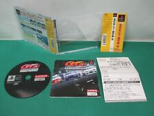 Covers GT Kai: All Japan Grand Touring Car Championship psx