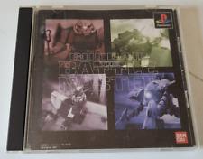 Covers Gundam: The Battle Master psx