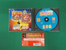 Covers Heiwa Parlor! Pro: Western Special psx