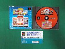 Covers Hissatsu Pachi-Slot Station SP 2 psx