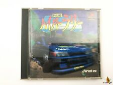 Covers Hyper Rally psx
