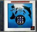 Covers Aquanaut no Kyuujitsu: Memories of Summer 1996 psx
