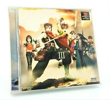 Covers Arc the Lad III psx