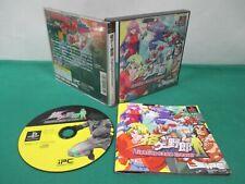 Covers Kakuge-Yaro: Fighting Game Creator psx