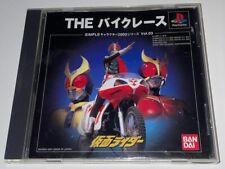 Covers Kamen Rider: The Bike Race psx
