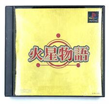 Covers Kasei Monogatari psx