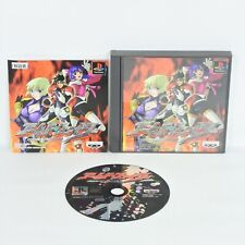 Covers Armed Fighter psx