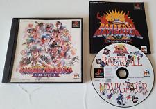 Covers Baseball Navigator psx