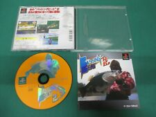 Covers Bassing Beat 2 psx
