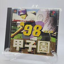 Covers 98 Kōshien psx